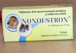 Нонестрон (nonoestron) для собак и кошек 10 мг, 15 табл.