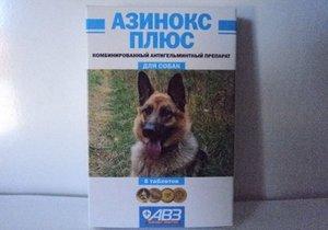 азинокс для животных инструкция по применению